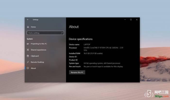 微软公布Windows 10 2020年5月更新的最低系统要求