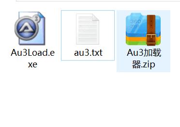 au3代码加载器 绿色下载 [无需安装AU3软件]