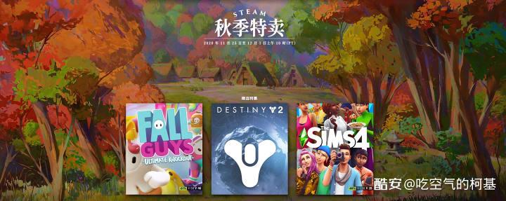 Steam秋季特卖活动正式开启,众多游戏新史低
