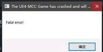 《光环4》游戏报错总结