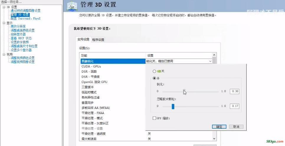 网吧主流的三款显卡流畅运行赛博朋克2077效果设置参考